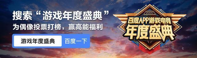 """""""吃雞""""兔基斯聯動開啟,1.8日0點正式上線!獲取方式已確定"""
