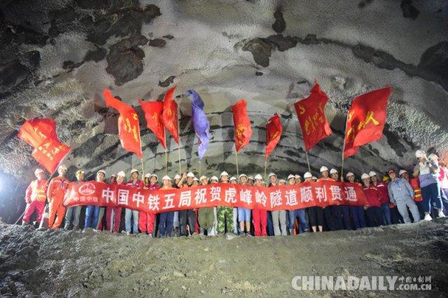 我国极寒地区高铁第一长隧 8755 米虎峰岭隧道全线贯通