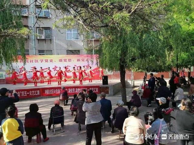"""上高街道利民社區舉行""""學黨史、頌黨恩、跟黨走""""文藝匯演"""