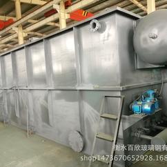 北京飞机场污水处理设备 酸性废水 电镀废水处理设备玻璃钢化粪池