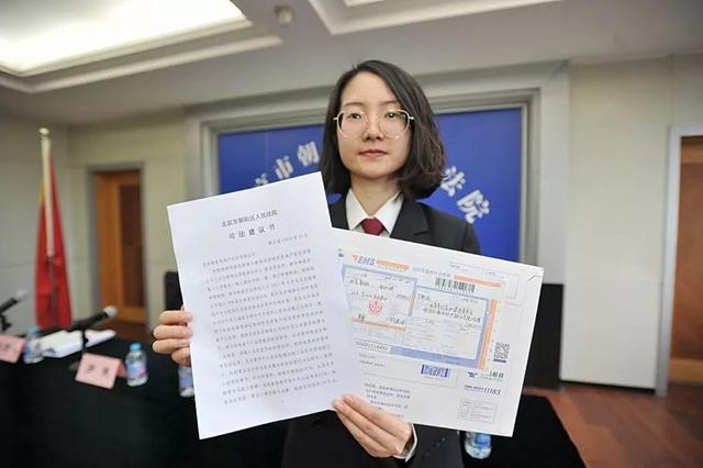 冒用业主信息办居住证 北京链家及员工被判赔十万