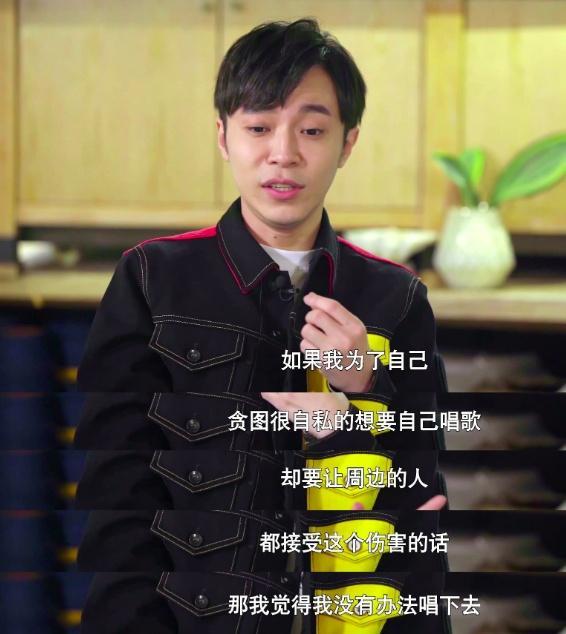 吴青峰曾考虑退出儿时欺凌被扒连累老师