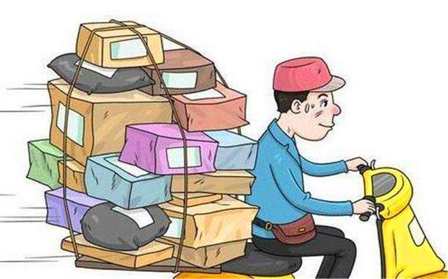 淘宝上为什么卖2块多包邮的东西,快递费不要钱吗?-快递新闻网