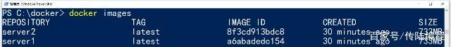 一篇文章带你快速Docker入门插图2