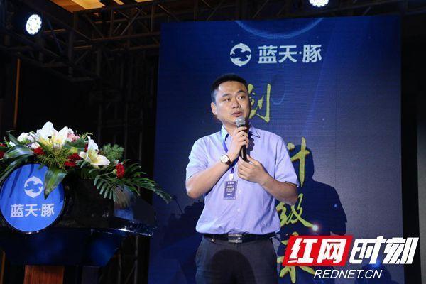 《中国硅藻泥行业价值白皮书》在湘发布 剖析硅藻行业真实现状(图2)
