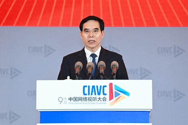 第九屆中國網絡視聽大會在成都舉辦