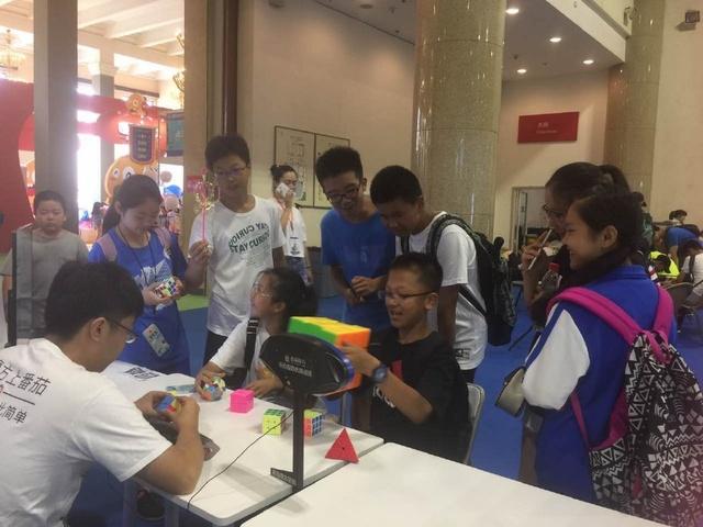 <strong>第四届城市科学节在北京展览馆开幕,学生</strong>