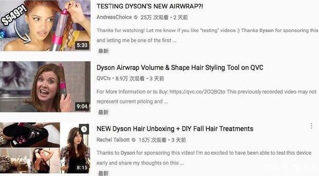 戴森自动卷发棒实际效果那么差,值得买?