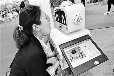 """幼儿园""""晨检""""机器人 3秒钟完成入园检查"""