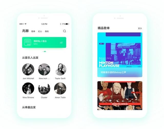 豆瓣 FM 获腾讯音乐娱乐集团战略投资