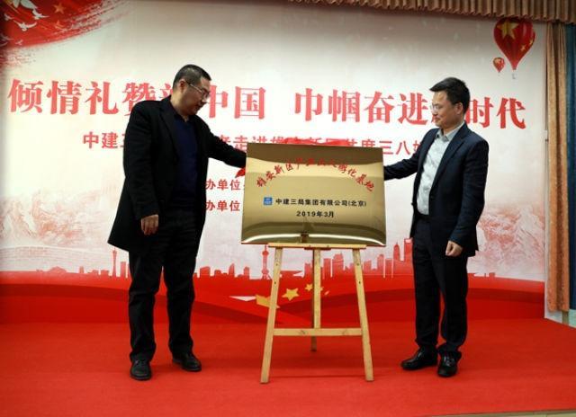 中国微信投票网