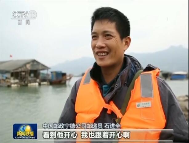 """""""海上快递员""""为渔民送包裹,可收件人房子可能拉走了"""