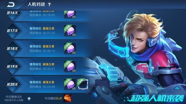 王者荣耀:超强人机必选的几个英雄,最后一个没兵线都可直推水晶