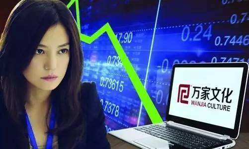 赵薇夫妇被证券市场禁入五年 原因疑赵薇夫妇空手套白狼?