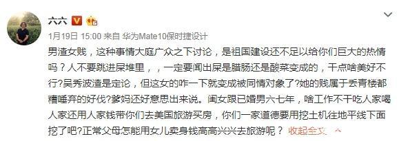 知名编剧批判吴秀波遭反驳!曾说可接受出轨,免费的伦理电影 现又呼吁保卫婚姻?