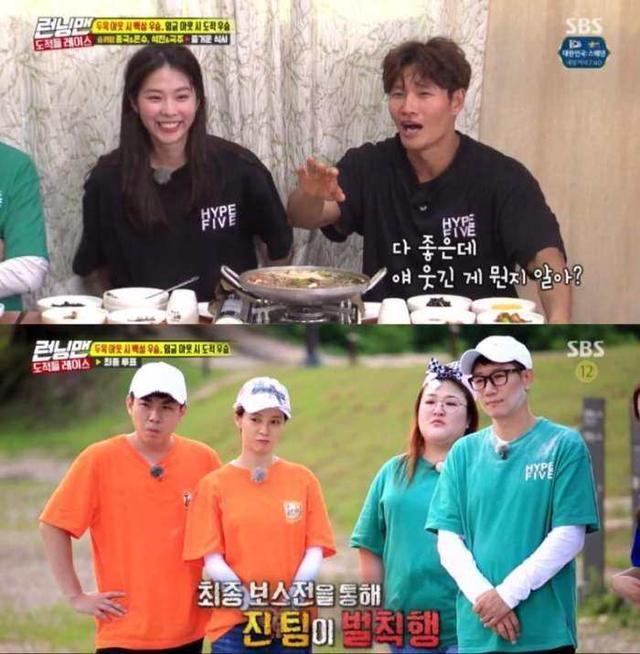 《RM》錄影意外!劉在錫聽防彈少年團的歌過於興奮,跳舞撞到頭!