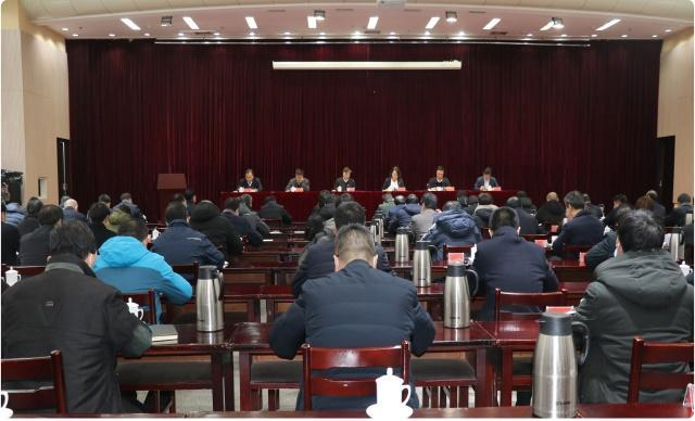 淄川區深化事業單位改革試點工作會議召開