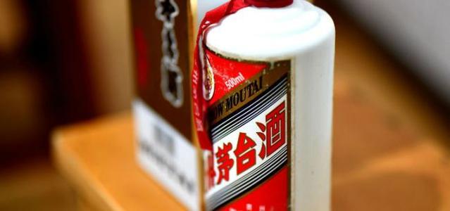 李保芳未兑现营收九百亿元目标 茅台今年将迎来这些改变-酒业时报-WineTimes中文网
