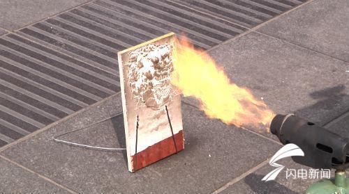 如何购买合格消防器材?日照东港消防试验讲解