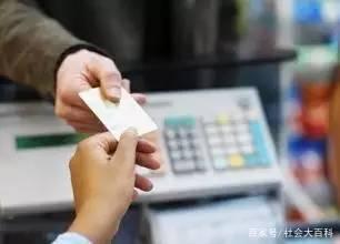 2018年社保新规之后,社保卡真的可以跨市买药吗?