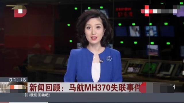 新闻回顾:马航MH370失联事件