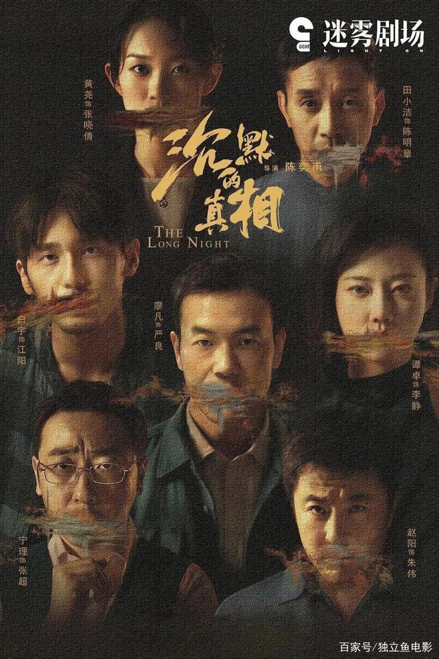 整整一年的华语良心剧,全在这-第46张图片-新片网