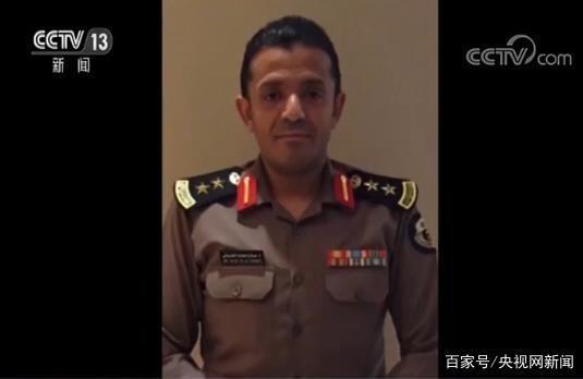 沙特记者遇害录音:沙特内政部法医身份被确认