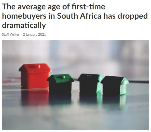 經濟改革刺激下南非購房門檻大幅下降 打折促銷並提供超低利率