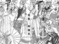中国神话人物排名