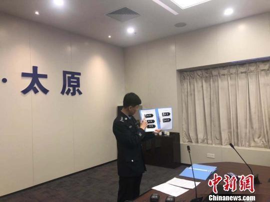 """山西太原一男子冒充警察""""扫黄"""" 行骗100余万元被抓获"""