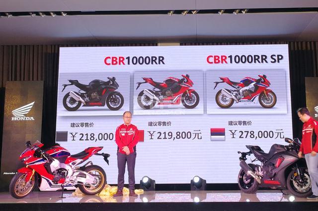 21.8万元起2017本田CBR1000RR