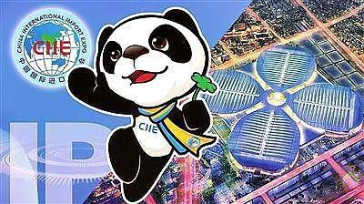 """中国国际进口博览会,世界上第一个以""""进口""""为主题的国家级展会"""