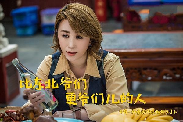 马丽新剧来袭!搭档潘粤明定档《湖南卫视》,辣