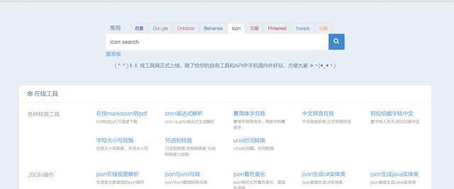 免费API,银联汇率 港币 银联 韩元 汇率 API
