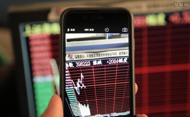 股票 - 2017年新手炒股怎么开户炒股一般要交哪些费用?
