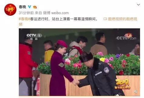 2019央视春晚10大隐藏彩蛋揭秘!2019央视春晚回看地址