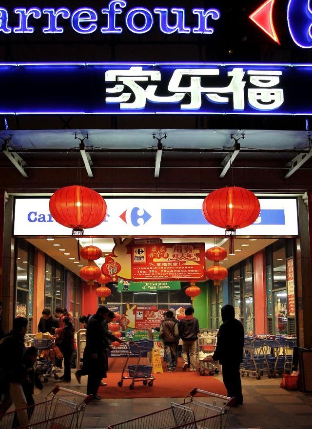 家乐福:在中国持续发展的决心不变