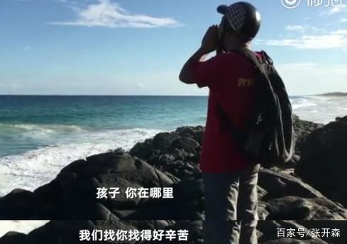 馬航MH370最新消息及整個事件回顧(圖)