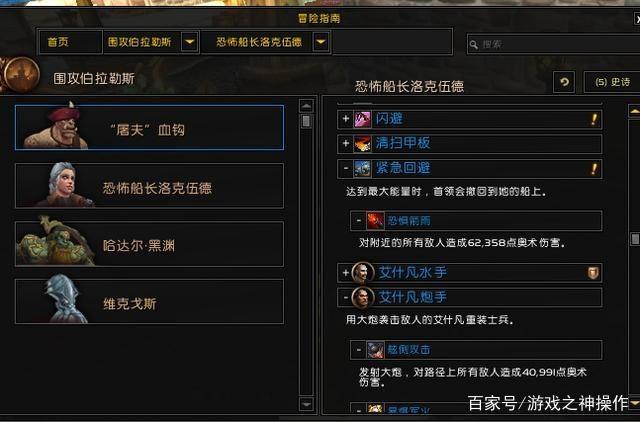 魔兽世界:围攻伯拉勒斯副本简单介绍,新手玩家及时资料