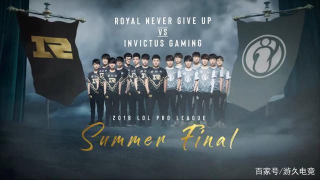 LPL夏季总决赛:RNG3:2击败IG夺冠 UZI再度封神!