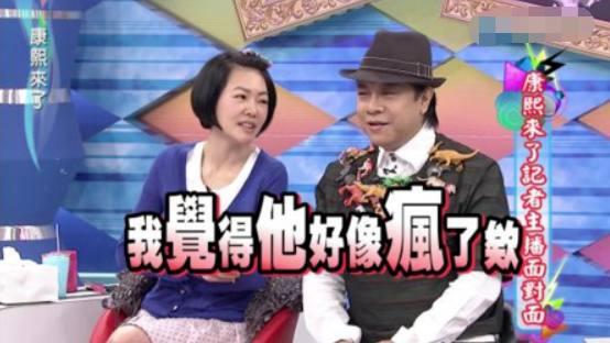 《康熙来了》即将回归,范玮琪为小S庆生,却因张韶涵被网友骂惨