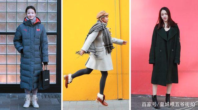 街拍:冬季有了这些经典搭配 就能整个冬天即温暖又时髦