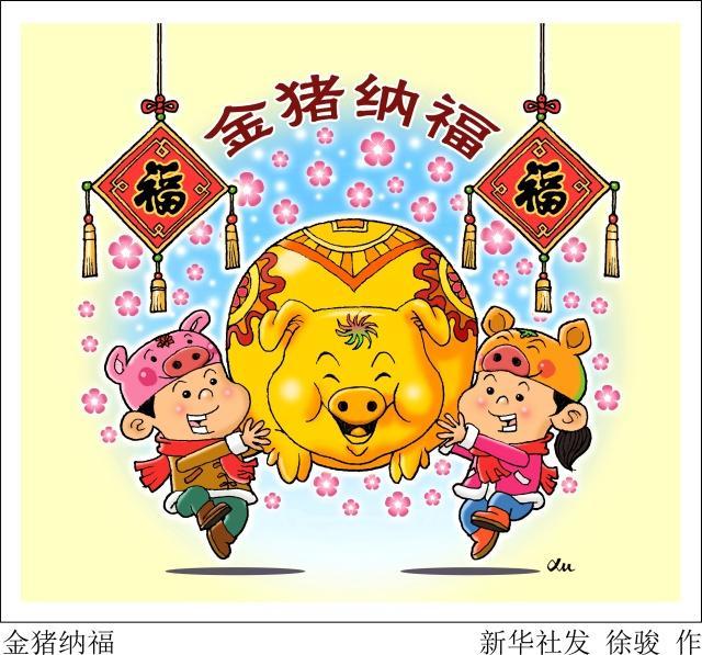 """猪年说猪」憨态可掬民俗猪:何谓""""金猪年""""?它竟这么成为生肖"""