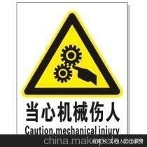 如何做好施工现场机械设备安全管理