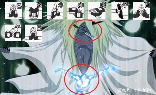火影忍者:5种极难结印手势,第1个通灵九尾,第4