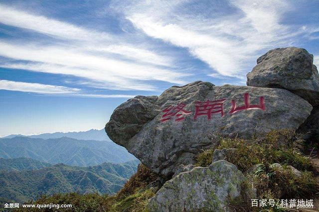 寿比南山的南山是指 寿比南山的南山指哪里