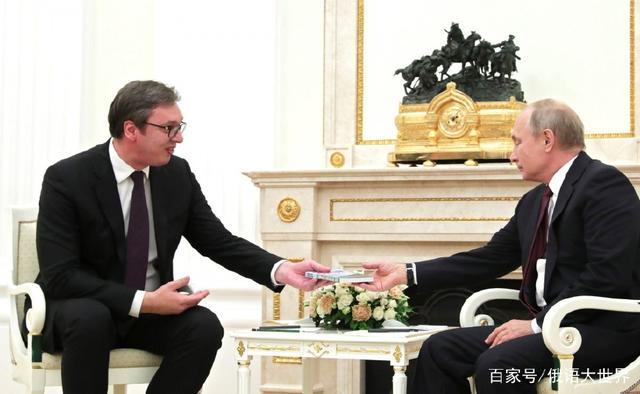 塞尔维亚总统紧急面见普京 全程用俄语交流