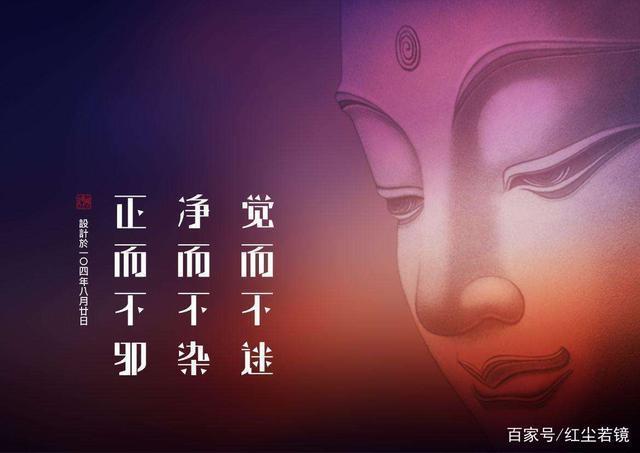 佛教:这三方面的变化,其实就是福报增加,菩萨加持的预兆