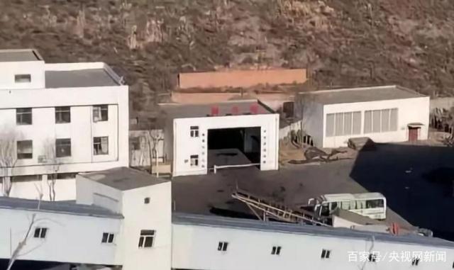 陕西神木矿难21人遇难 涉