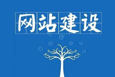 石家莊網站制作公司,石家莊網絡推廣,石家莊網絡服務公司